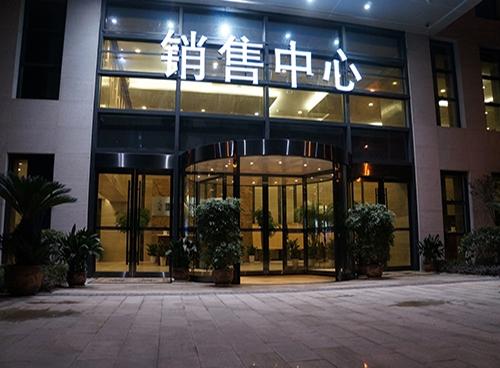 重庆涉外商务B区