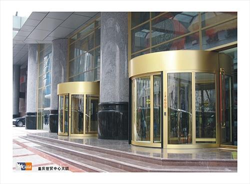 重庆世贸中心