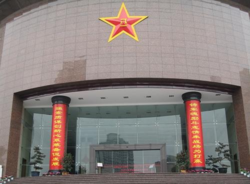 总装部重庆军代局